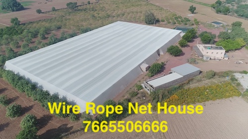 Low Cost Net House Shri Ji Irrigation, House Wiring Cost In India